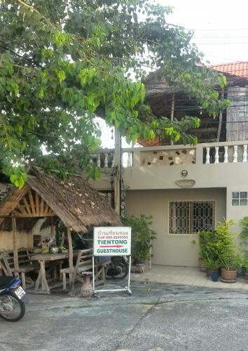Tientong Guesthouse