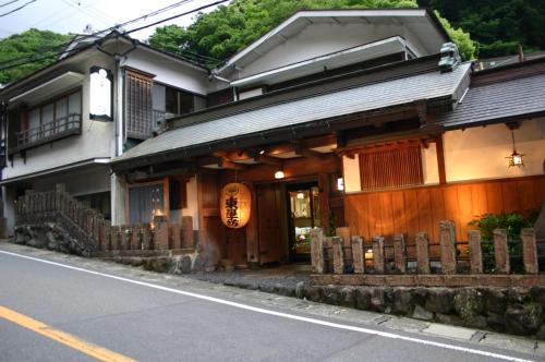 東學坊日式旅館 Togakubo