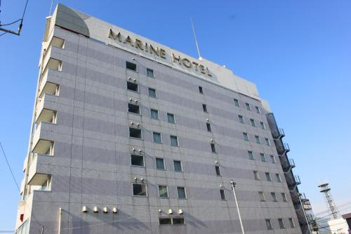 市原海洋酒店 Ichihara Marine Hotel