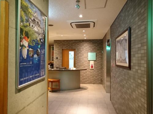 彥根湖濱酒店