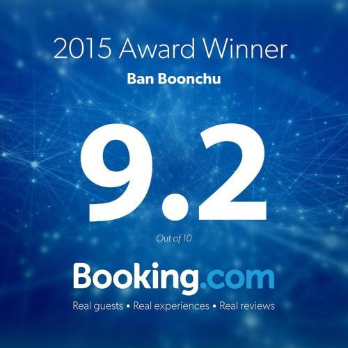 Ban Boonchu photo 23