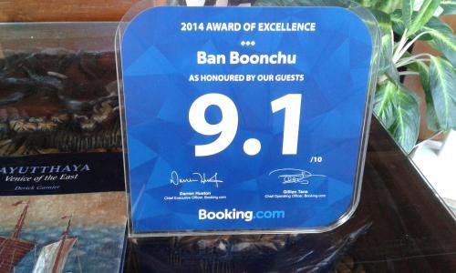 Ban Boonchu photo 31