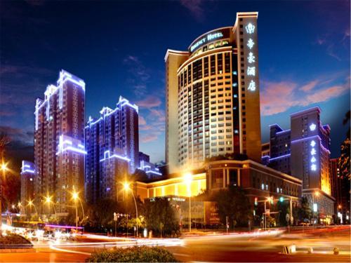 . Regency Hotel Shantou