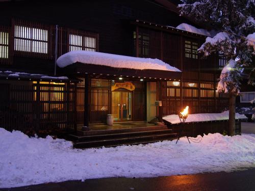 Matsunoki-tei - Hotel - Otari