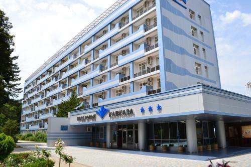 . Predgorie Kavkaza Health Resort