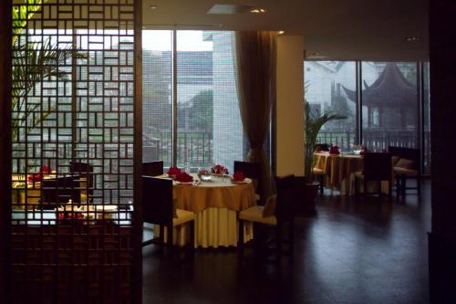 Garden Hotel Suzhou photo 45