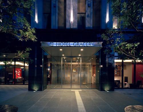 Hotel Gracery Tamachi impression