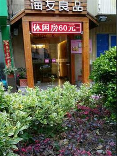 Hi Inn Liangpin Shanghai Linping Road