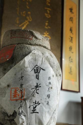 Suzhou Dongshan Huilaotang Hotel photo 16