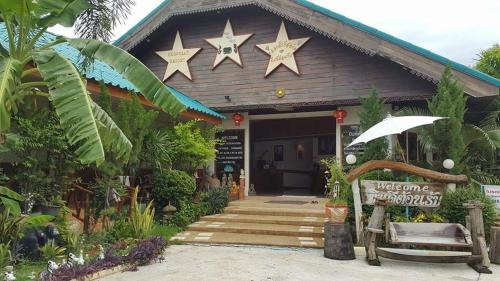 Klongsak Resort Klongsak Resort