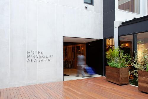 Hotel Risveglio Akasaka photo 12