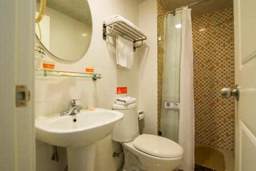 Home Inn Beijing Olympic Park Beishatan Metro Station photo 14