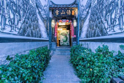 Lijiang Xueshanyu Inn