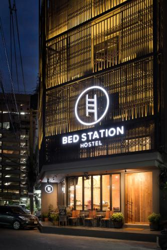 Bed Station Hostel photo 13