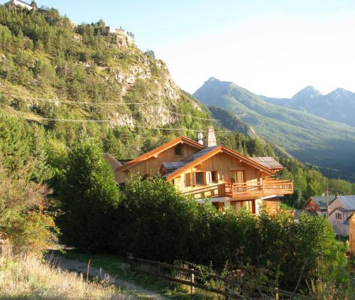 Residence de l'Orceyrette - Apartment - Briançon