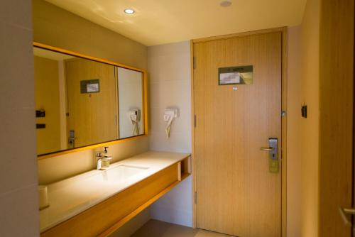 JI Hotel Shanghai Hongqiao National Exhibition and Convention Center Jidi Road Улучшенный двухместный номер с 1 кроватью
