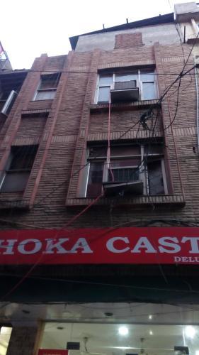 Hotel Hotel Ashoka Castle