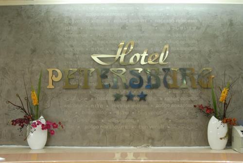 Hotel Petersburg Superior photo 19