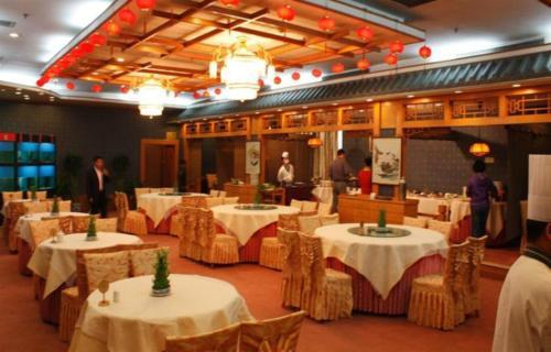 Beijing Dong Chang'an Hotel photo 20