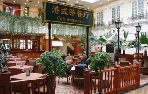 Beijing Dong Chang'an Hotel photo 21