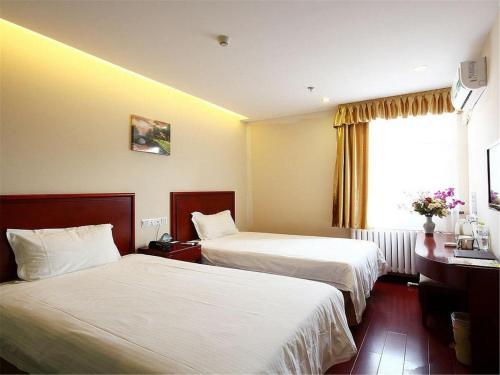 . GreenTree Inn Beijing Yanqing District Railway Station North Plaza South CaiYuan Hotel