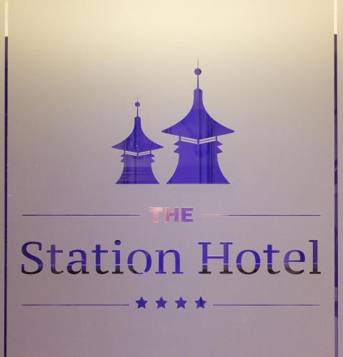 The Station Hotel - 6 of 27