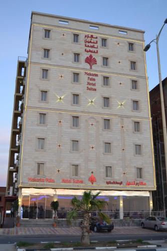 . Makarim Palm Hotel