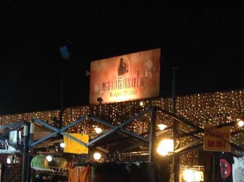 NTY Hostel Near Suvarnabhumi Airport photo 7