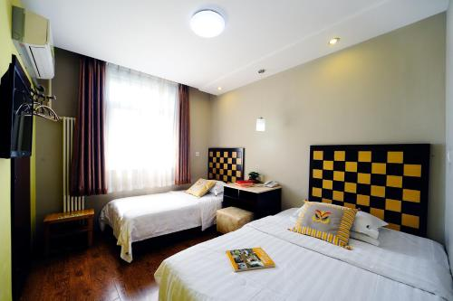 Beijing Zhong An Hotel photo 21