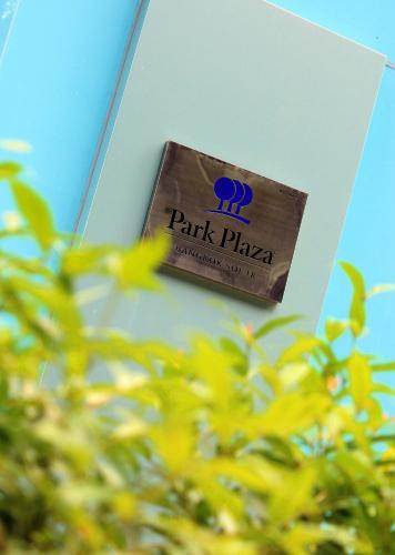 Park Plaza Bangkok Soi 18 photo 7