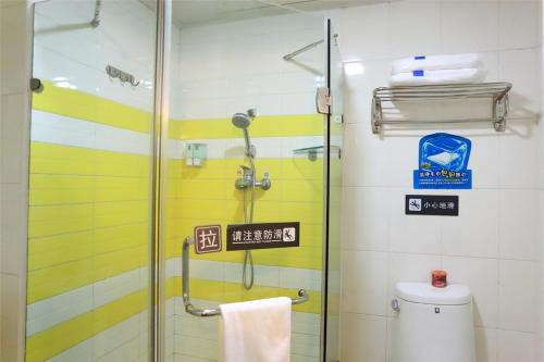 7Days Inn Beijing Mudanyuan Subway Station photo 16