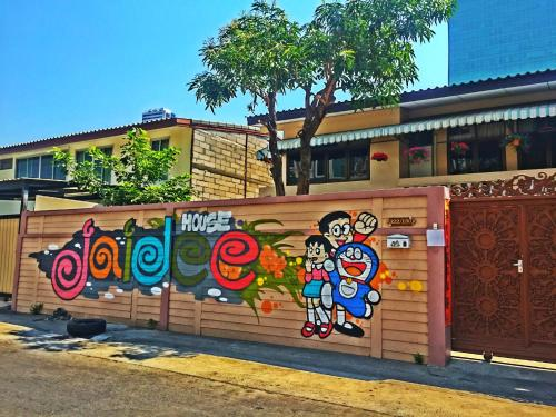 Jaidee Hostel Jaidee Hostel