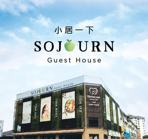 Hotel Sojourn Guest House