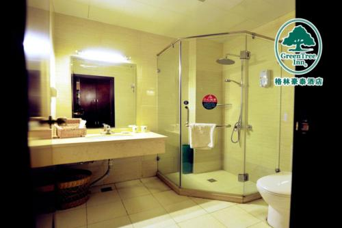 GreenTree Inn Beijing East Yizhuang District Five Kechuang Street Business Hotel photo 11