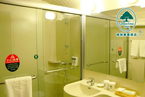 GreenTree Inn Beijing East Yizhuang District Five Kechuang Street Business Hotel photo 15