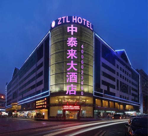 HotelZhong Tai Lai Hotel Shenzhen