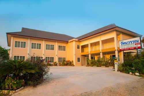 Wattanawan Hotel โรงแรมวัทนวรรณ