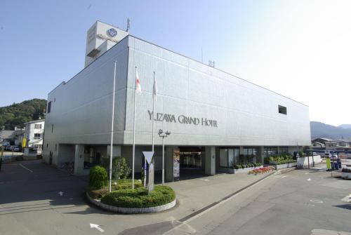 湯澤大飯店 Yuzawa Grand Hotel
