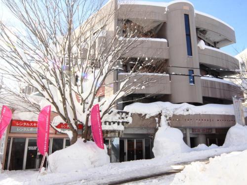 Tsugaike Hill Top Hotel Terrace Miyagawa - Otari
