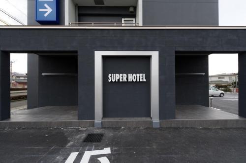 Super Hotel Gotemba Nigo Kan
