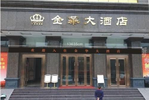 Hotel Shenzhen Jinhua Hotel Airport Branch