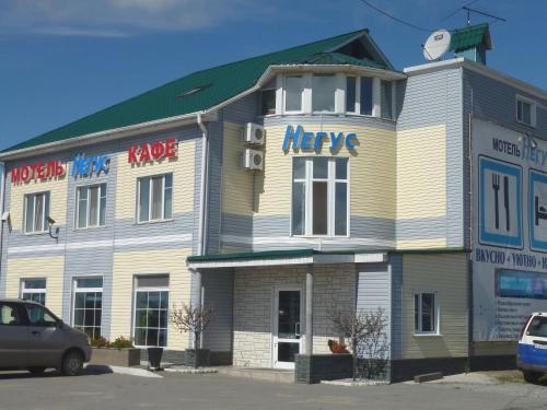 . Motel Negus