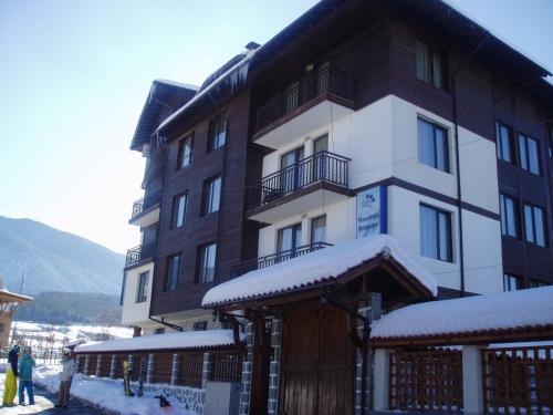 Mountain Romance Family Hotel & Spa Bansko