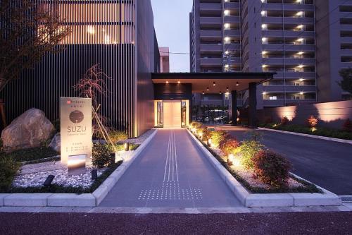 白柳莊日式旅館 Yanagawa Hakuryuso