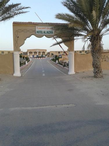 Hotel Aljazira, Nouadhibou