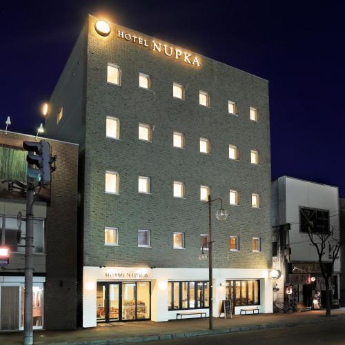 호텔 눕카