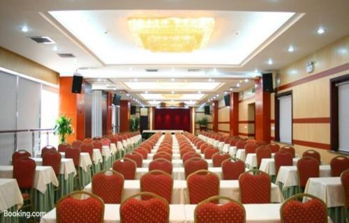 Ruicheng Hotel photo 26