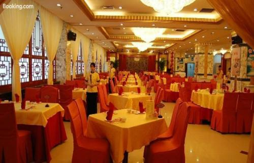 Ruicheng Hotel photo 36