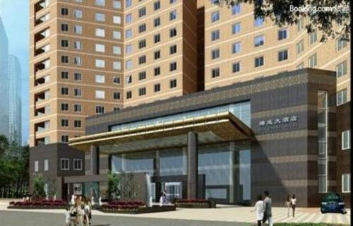 Ruicheng Hotel photo 37