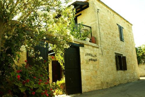 Loxandra Inn